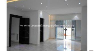 Villa ZINA – à Baraket Essahel