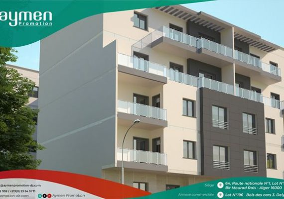 Confort, modernité et sécurité ✅ seront au rendez-vous en découvrant notre fabuleuse résidence Haut Standing OPALE