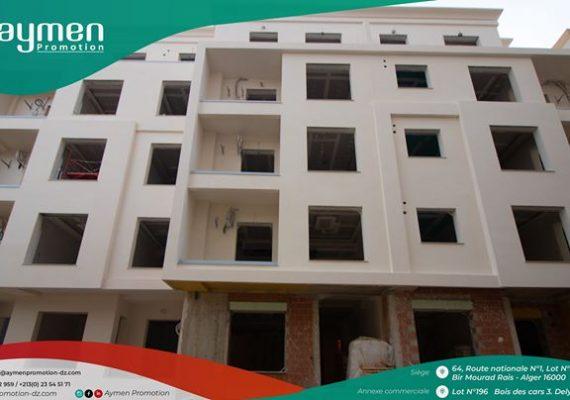 Appartements Haut Standing dans notre magnifique résidence ONYX (37 logements) 🏢 à Oued Romane – commune d'El Achour