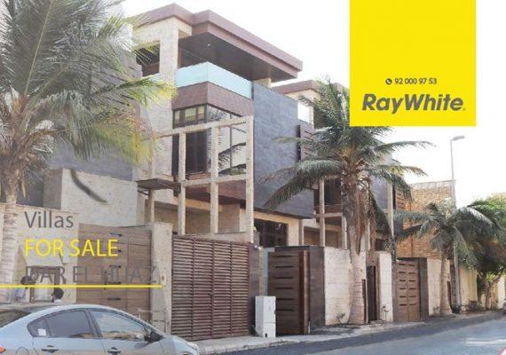 للبيع فلل بتصميم عصري حديث في حي الزهراء خلف جمعية البر بواجهة شمالية في جدة بمساحة أرض 360 مترمربع ومسطح بناء 1,332 مترمربع :