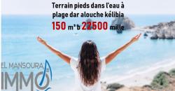 offre de vente terrain vue sur mer à plage dar allouche kélibia