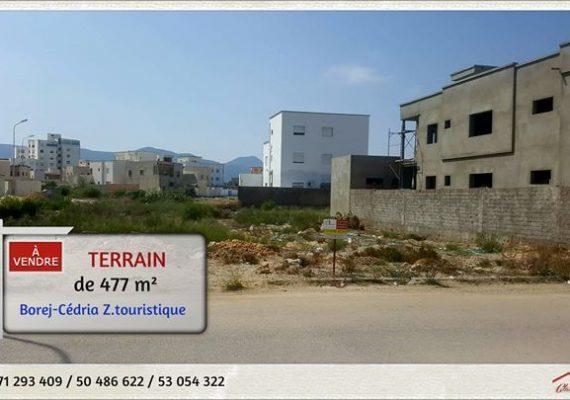 ⬅️ قطعة أرض مهيأة صالحة للبناء بوسط المنطقة السياحية برج السدرية