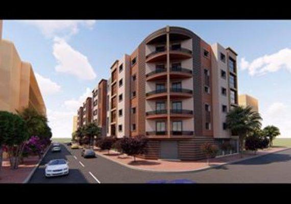 RH Promotion Immobilière a le plaisir de vous annoncer le lancement de son projet : RÉSIDENCE MADIRA