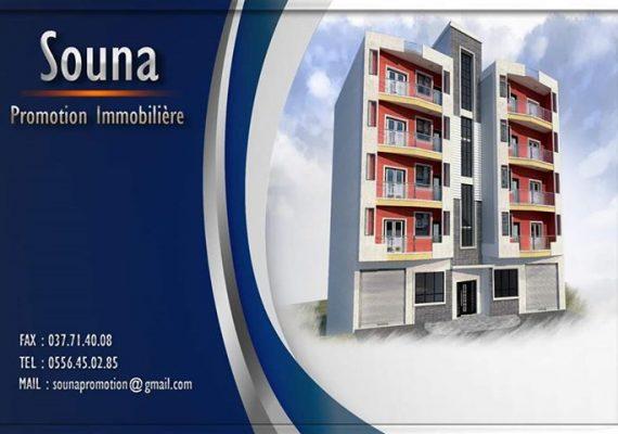 Souna promotion immobilière a le plaisir de vous annoncer le lancement de son nouveau projet: RÉSIDENCE PANORAMA