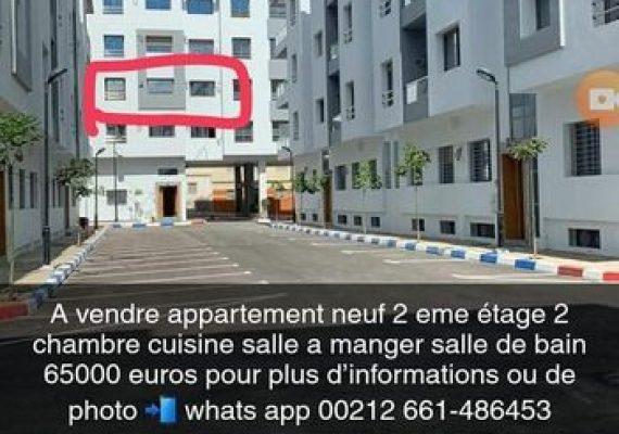 شقة جديدة بالشارع الرئيسي لسيدي عابد الحسيمة.