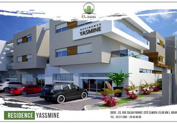 S+1, S+2 , S+3 et des locaux commerciaux à Résidence YASMINE-SFAX
