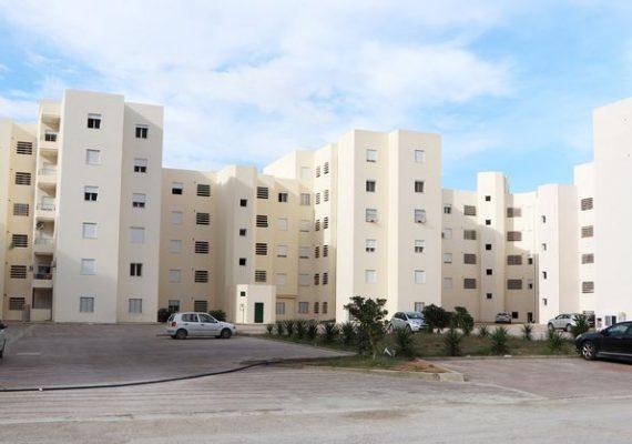 🔔 Fatigué de location et tu veux t'installer dans une maison ou bien investir dans une propriété ? Je peux me mélanger sur le meilleur départ