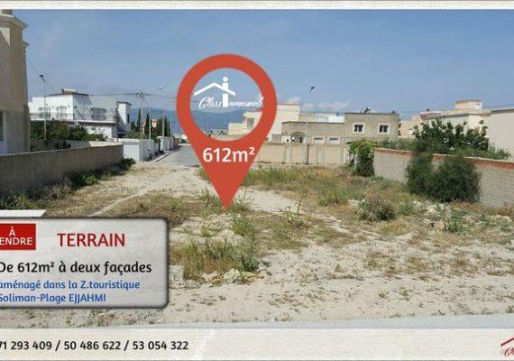 قطعة أرض مهيأة صالحة للبناء بالمنطقة السياحية برج السدرية – سليمان الشاطئ.