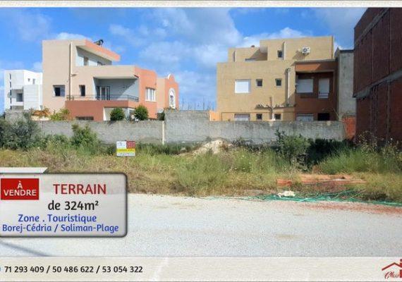 للبيع قطعة أرض مهيأة صالحة للبناء بالمنطقة السياحية برج السدرية – شاطئ الجهمي بالقرب من المركب الجامعي حي الرياض.