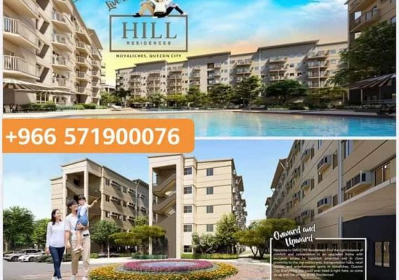 ✨✨✨HILL RESIDENCES✨✨✨