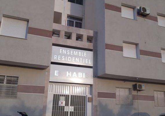 Immobilière Mahran Services vous propose à vendre un appartement titré au 3 ème étage de la belle complexe résidentiel «EL HABIB » à mahdia l'appartement est composé de :