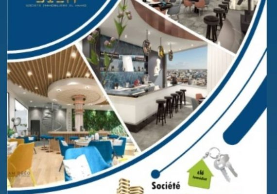 #Ste immobiliere El hamd #vous propose un espace commercial 1#au rez-de-chaussée#surface =267 m²#Avec un espace de stockage au sous-sol #surface =98m²#et au mezzanine #surface =295m²#