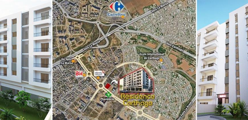 Appartement S+1 aux Jardins de Carthage